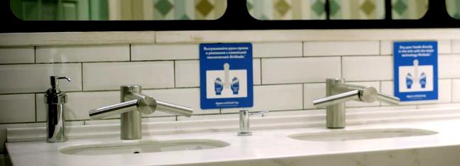 Dyson Airblade Wash+Dry WD04 в туалете ресторана