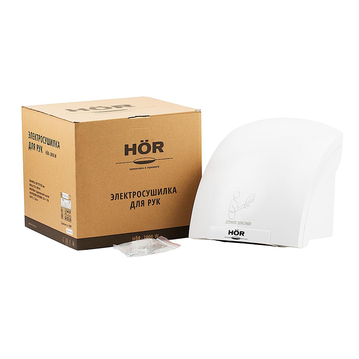 Профессиональное оборудование для сан узлов - сушилки для рук HOR